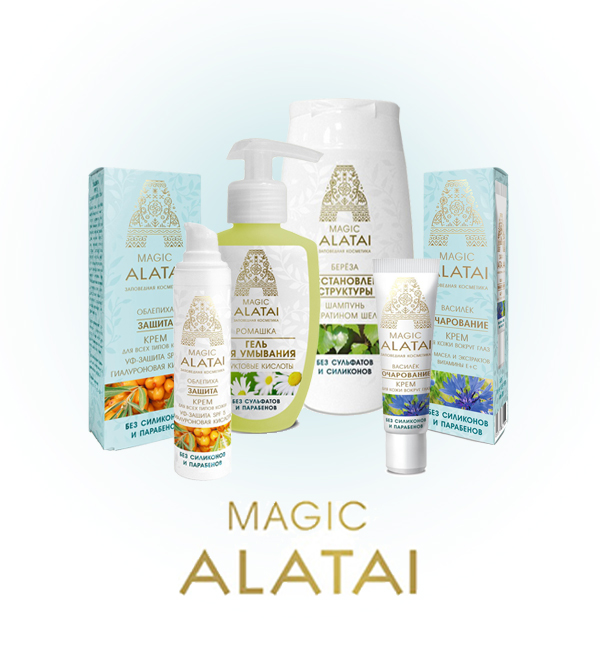 Magic Alatai в Ижевске